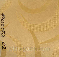Рулонная штора Фиеста (880х1600). 02. Желтый.