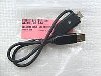 Кабель USB фотоаппарата Samsung AD39-00183A