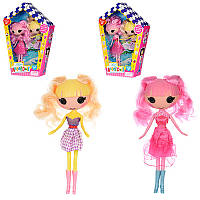 Лалалупси Кукла 26 см 9059