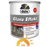 Лак по камню Glanz Effekt 10л