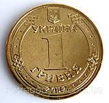 Юбилейная монеты Украина 1 гривна 2012 г. ЕВРО-2012, фото 2
