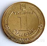 Юбилейная монеты Украина 1 гривна 2012 г. ЕВРО-2012, фото 4
