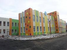 Керамогранит , вентилируемый фасад ,Киев, фото 2