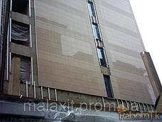 Керамогранит , вентилируемый фасад ,Киев, фото 3