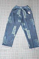 Детские брюки имитация джинс. Унисекс