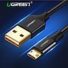 Ugreen двусторонний реверсивный кабель Micro USB 2.0