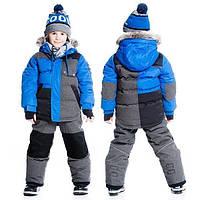 Зимний комплект для мальчика от 2 до 14 лет (куртка, полукомбинезон, манишка) ТМ Deux par Deux Серый Q816-197