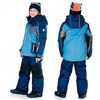 Зимний комплект для мальчика от 4 до 14 лет (куртка, полукомбинезон, манишка) ТМ Deux par Deux Синий+голубой S828-481
