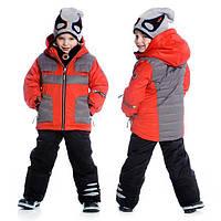 Зимний комплект для мальчика от 4 до 6 лет (куртка, полукомбинезон, манишка) ТМ Deux par Deux Красный P815-774