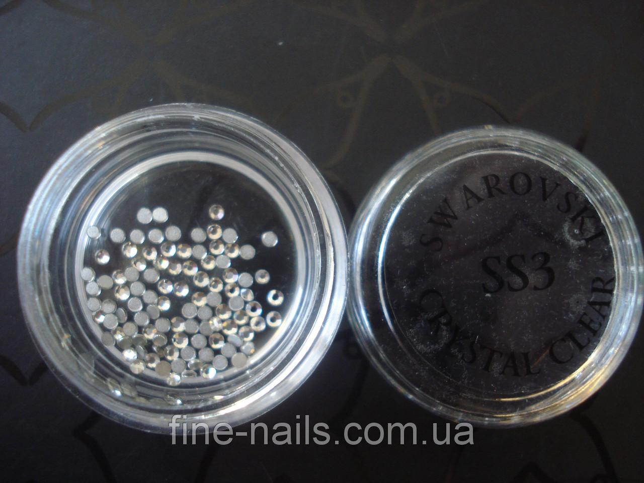 Камешки для ногтей Сваровски SS3 AB (хамелеоны) (100шт)