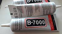 110ml Клей  B-7000 (Клей для страз и пайеток)