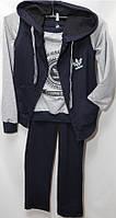 Подростковый костюм Adidas тройка трикотаж