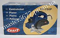 Рубанок Craft 750Р /широкие ножи / четверть/