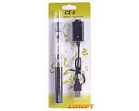 Электронный испаритель CE-5 (блистерная упаковка) №609-23 Black