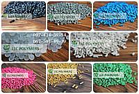 Предлагаем вторичную гранулу ПЭ100, ПЭ80, ПНД (273, 276,277, 278, 266), ПС-УПМ, РР-аналог А4, ПВД (153,158)
