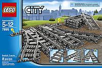 Набор Лего Сити Железнодорожные стрелки 7895 LEGO City Trains Switch Tracks