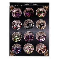 Эксклюзивные конфетти в стильном наборе, 12 цветов