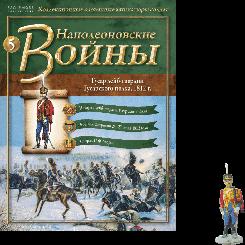 Наполеонівські війни №05