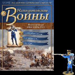 Наполеонівські війни №06