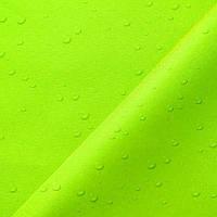 Палаточная ткань - цвет лимонный