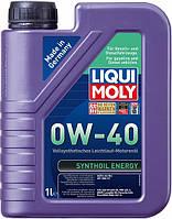 SAE 0W-40 SYNTHOIL ENERGY полная синтетика (ПАО) 1L