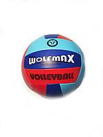 Волейбольный мяч Wolfmax винил