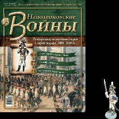 Наполеонівські війни №13