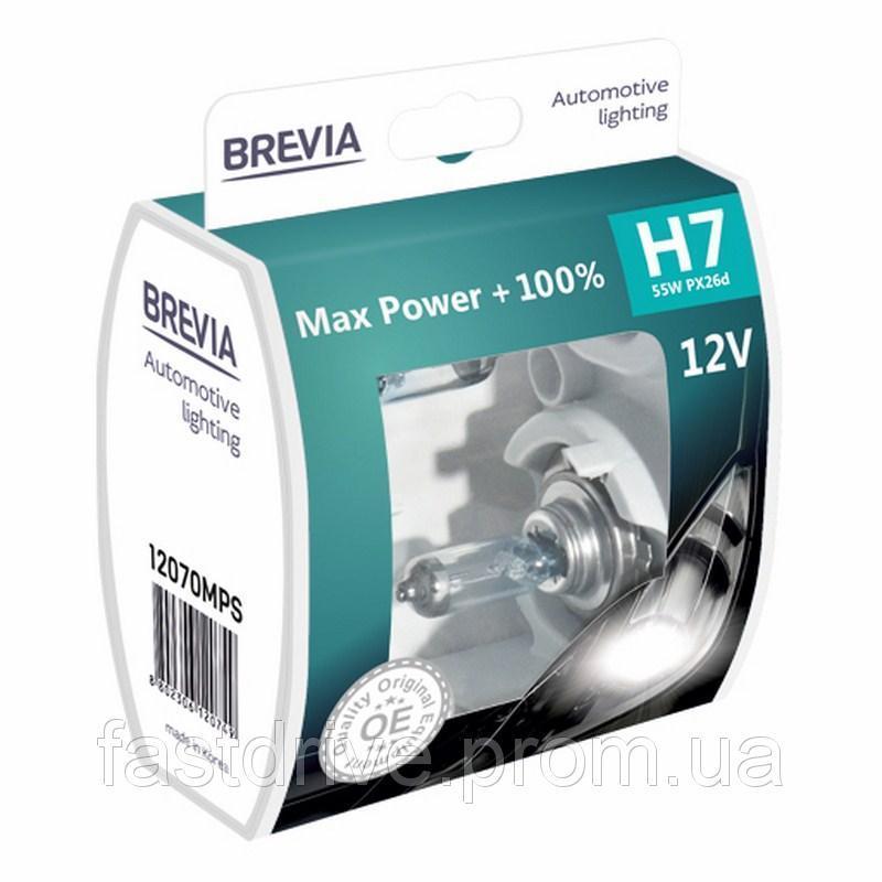 Автолампы Brevia/бревія H7 55w Max Power +100% 2шт 12070MPS