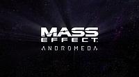 Bioware полностью убрала защиту Denuvo из игры Mass Effect: Andromeda