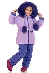 Комбинезон детский зимний на девочку Асия размеры 92  98