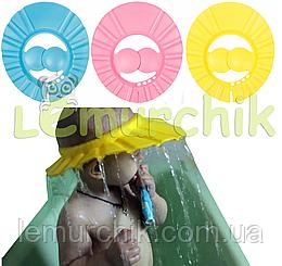 Козырек для мытья и стрижки волос ребенка Lindo