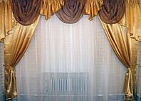 Ламбрекен  и шторы 3  м комплект золотистого цвета