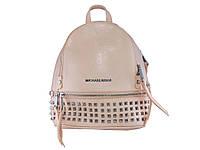 Женский рюкзак в стиле Michael Kors с заклепками маленький (пудровый) №9335