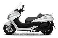 Скутер Yamaha Majesty Белый