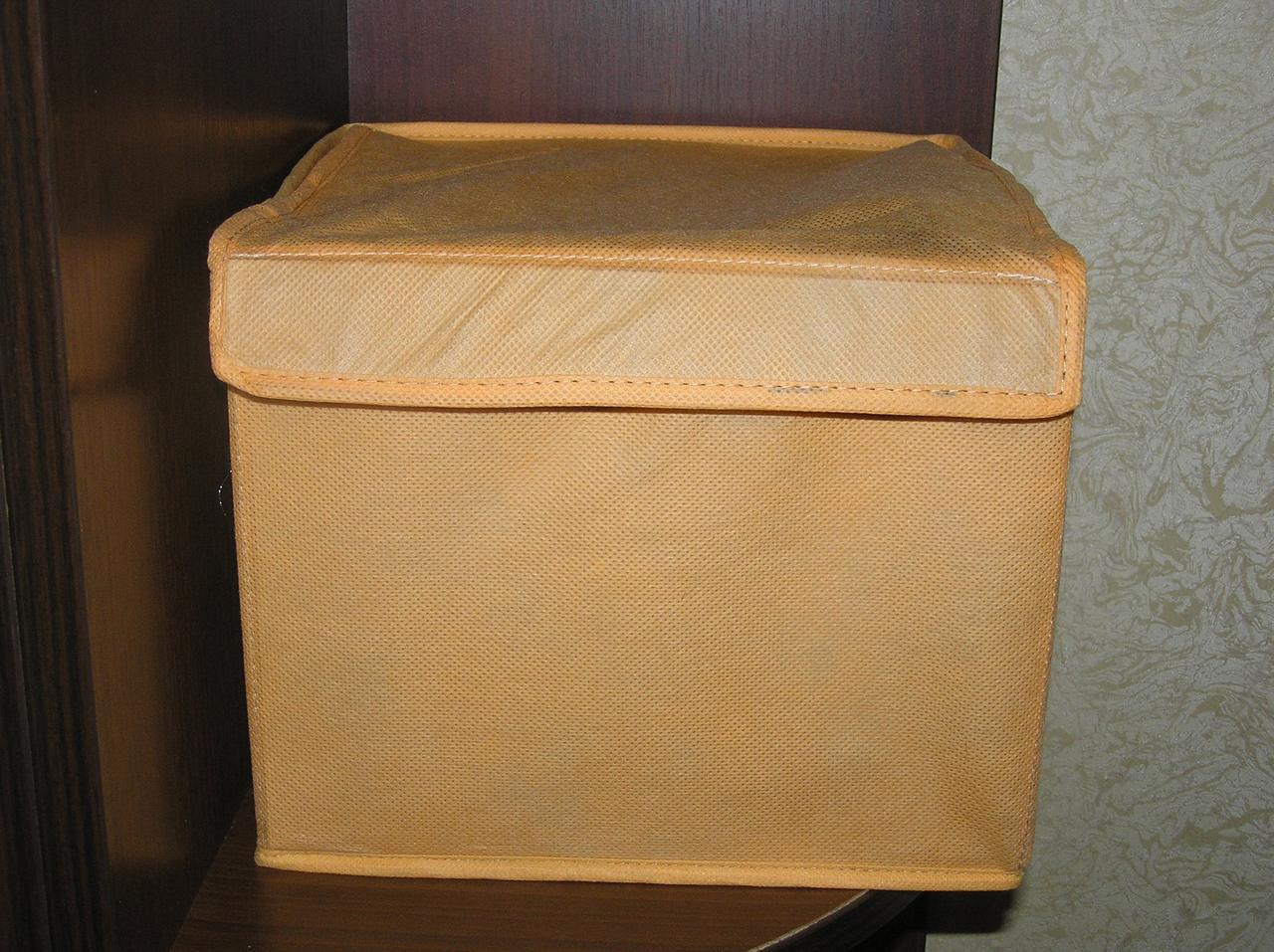 Короб для белья и мелочей с крышкой 25х25х22 см (оранжевый)