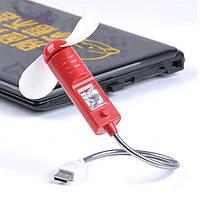 USB вентилятор с LED подсветкой