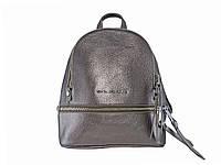 Женский рюкзак в стиле Michael Kors маленький (черненое серебро) №9335-1