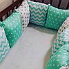 Бортики-защита в детскую кроватку со съемными чехлами