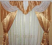 Ламбрекен и шторы золотисто цвета карниз на 2.5 м