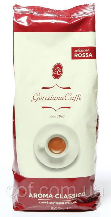 Кофе в зернах Goriziana Caffè Aroma Classico Selezione Rossa 500г