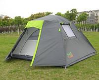 Туристическая палатка Green Camp 1013 4-х местная