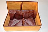 Органайзер для белья и мелочей 4 ячейки 25х22х13 см (оранжевый), фото 2