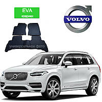Автоковрики EVA для Volvo XC90