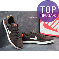 Мужские кроссовки Nike Airmax SB, из натуральной замши, коричневые / кроссовки мужские Найк Аир Макс СБ, 2017