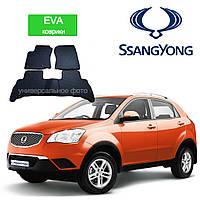 Автоковрики EVA для SsangYong Korando