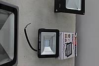 Прожектор світлодіодний Horoz Puma-10green