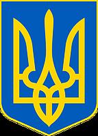 Кодексы Украины