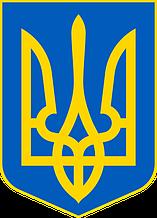 Кодекси України