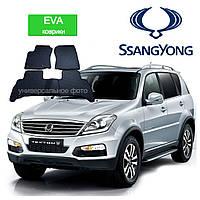 Автоковрики EVA для SsangYong Rexton