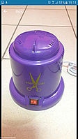 Стерилизатор  кварцевый шарековый для стериализации инструментов